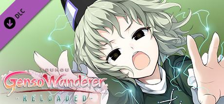 "Player character ""Tojiko Soga"" / 玩家角色「苏我屠自古」 / プレイヤーキャラ「蘇我屠自古」 (Touhou Genso Wanderer -Reloaded-)"