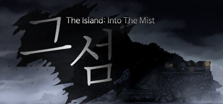 View The Island: In To The Mist on IsThereAnyDeal