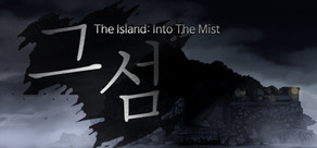 The Island: Into The Mist