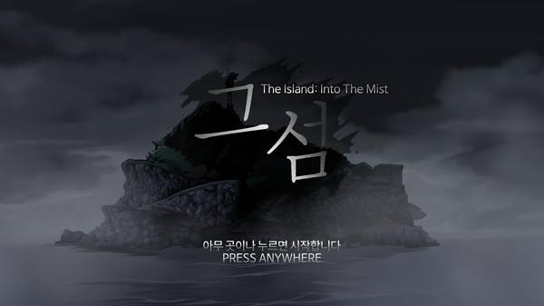 The Island: Into The Mist 그 섬
