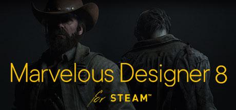 Marvelous Designer 8 for Steam on Steam