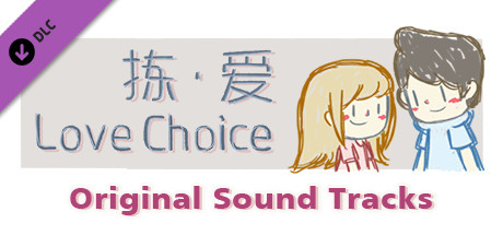 """LoveChoice - Original Sound Track"""