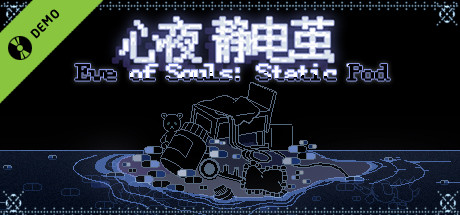 Eve of Souls: Static Pod Demo