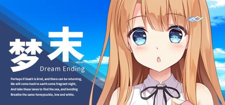 Купить Dream Ending