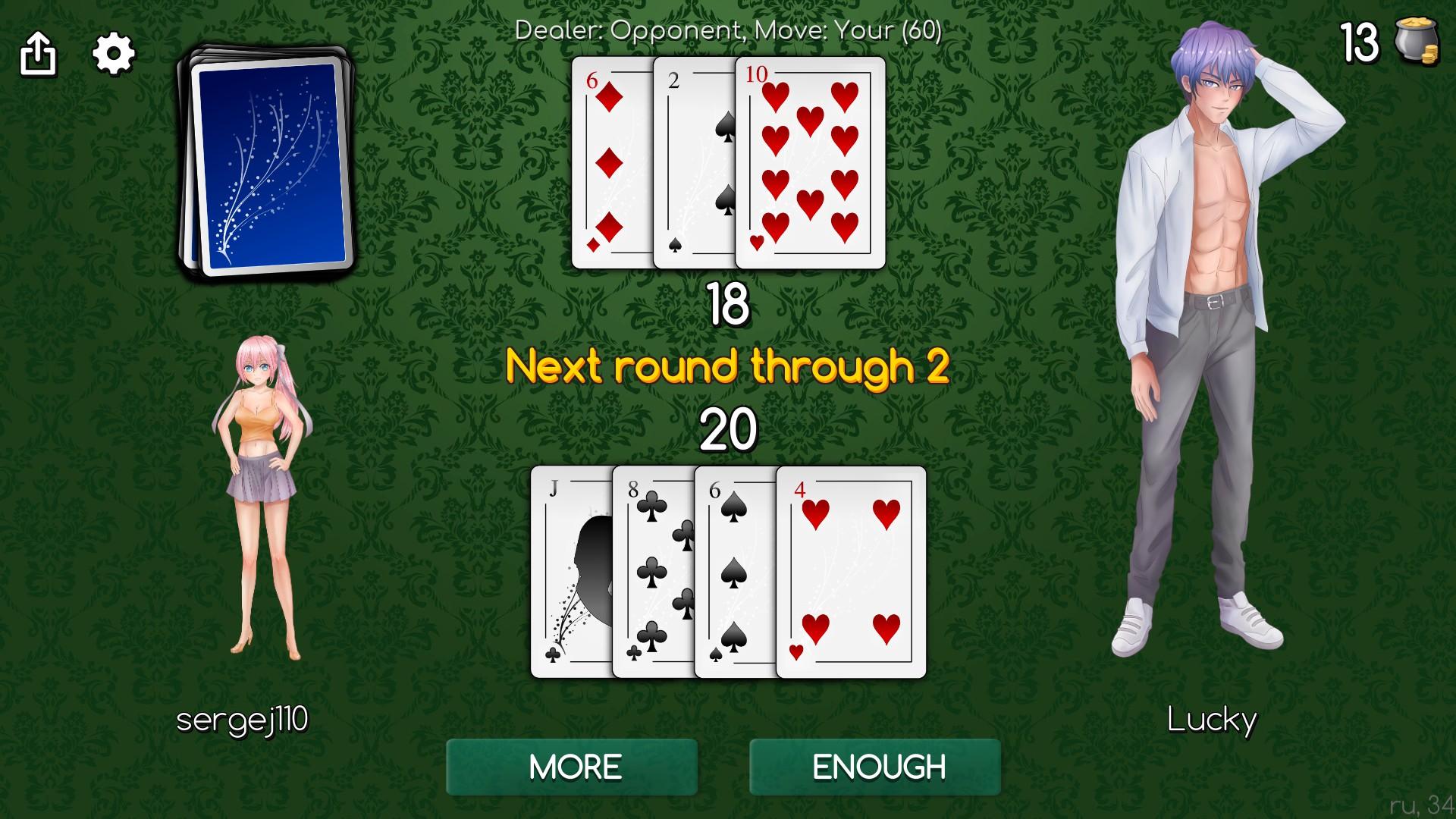com.steam.945700-screenshot
