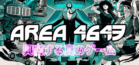 AREA 4643 cover art