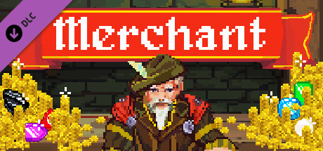 Merchant - Extra Inventory Page