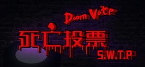 死亡投票_Death Voting Game