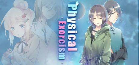 Physical Exorcism: Case 01 / 除靈(物理)案件01 / 除霊(物理)ケース01