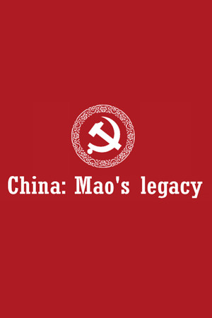 China: Mao's legacy poster image on Steam Backlog