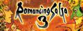 ROMANCING SAGA 3™