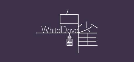 White Dove 白雀