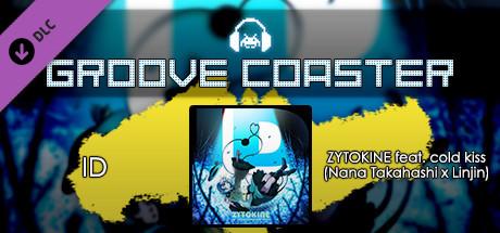Groove Coaster - ID