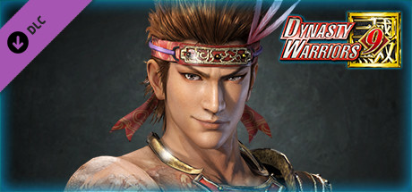 Gan Ning - Officer Ticket / 甘寧使用券