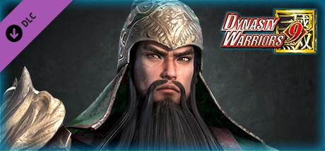 Guan Yu - Officer Ticket / 関羽使用券