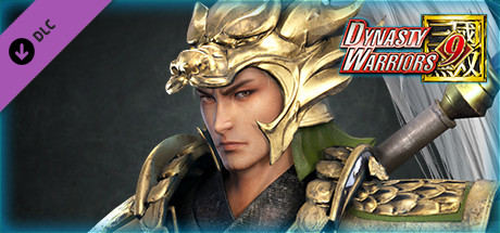 Ma Chao - Officer Ticket / 馬超使用券