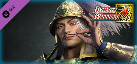 Yuan Shao - Officer Ticket / 袁紹使用券
