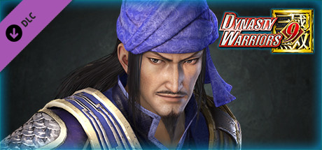 Jia Xu - Officer Ticket / 賈詡使用券