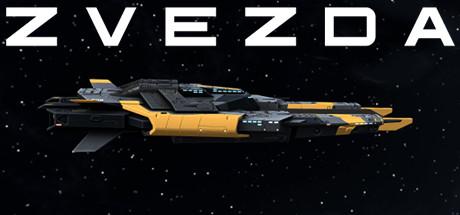 Starship Zvezda