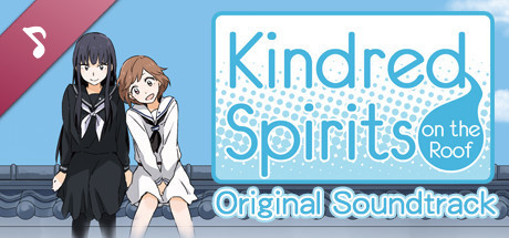 Kindred Spirits on the Roof Original Soundtrack