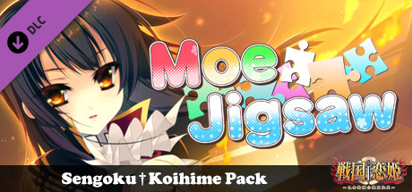 Moe Jigsaw - Sengoku†Koihime Pack