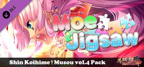 Moe Jigsaw - Shin Koihime†Musou vol.4 Pack