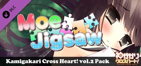 Moe Jigsaw - Kamigakari Cross Heart! vol.2 Pack