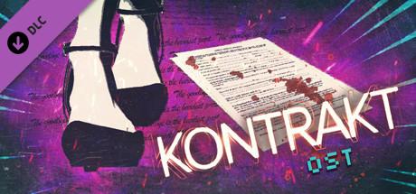 Kontrakt OST cover art