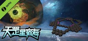 天罡星宿海-免费版