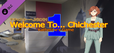 Welcome To... Chichester 1 : Katherine's Game