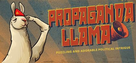 Propaganda Llama cover art