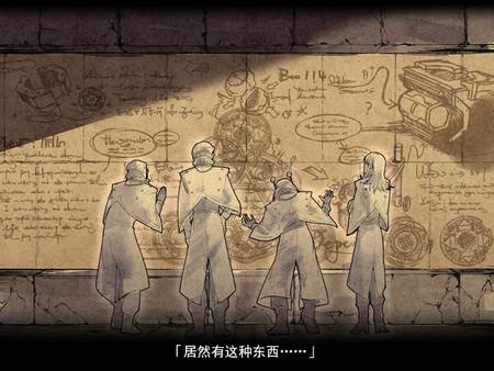 Screenshot of 沉睡的法则