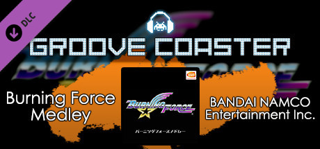 Groove Coaster - Burning Force Medley