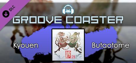 Groove Coaster - Kyouen