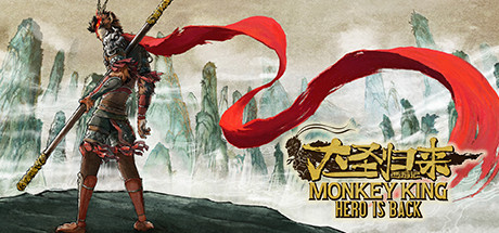 MONKEY KING HERO IS BACK-CODEX