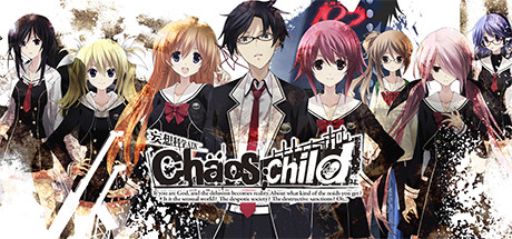 CHAOS;CHILD cover art