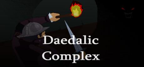 Daedalic Complex cover art