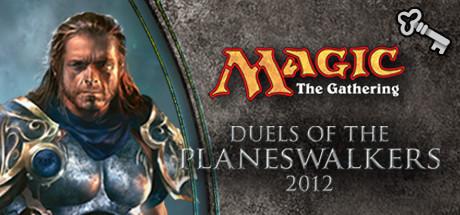 "Купить Magic 2012 Full Deck ""Wielding Steel"" (DLC)"