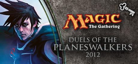 Magic 2012 Full Deck Realm of Illusion