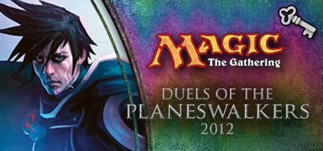 Magic 2012 Foil Conversion Realm of Illusion