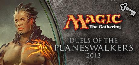 Magic 2012 Full Deck Strength of Stone