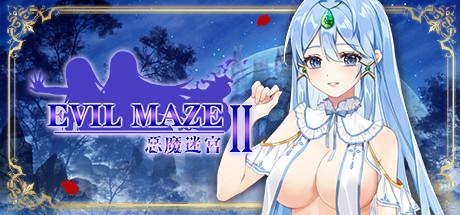 Evil Maze 2 | 惡魔迷宮 2