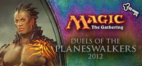Magic 2012 Foil Conversion Strength of Stone