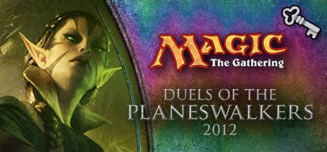 Magic 2012 Foil Conversion Guardians of the Wood