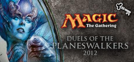 Magic 2012 Full Deck Ancient Depths