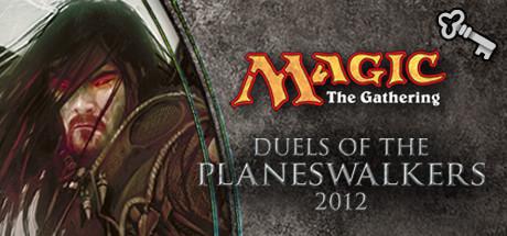 Magic 2012 Full Deck Dragon's Roar