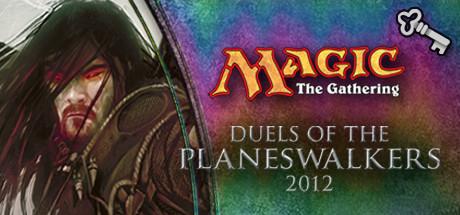 """Купить Magic 2012 Foil Conversion """"Dragon's Roar""""  (DLC)"""