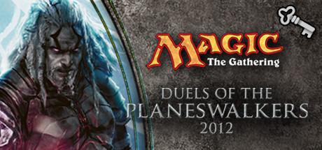 Magic 2012 Full Deck Machinations