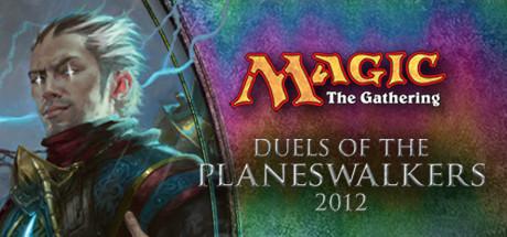 Magic 2012 Foil Conversion Cloudburst