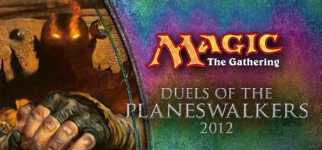 Magic 2012 Foil Conversion March to War